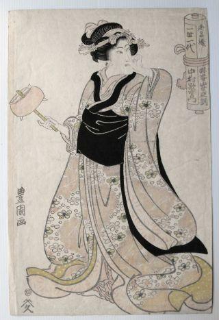 Japanese Woodblock Print Toyokuni I Actor As Female - Early Ukiyo - E photo