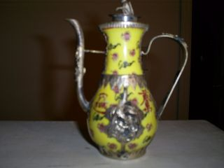 Vintage Qing Dynasty Mini Teapot photo