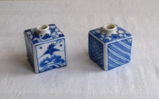 Two Late19th/early20thc Japanese Blue And White Inkwells photo
