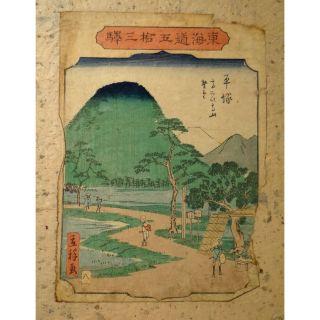 Antique Japanese Woodblock Print Hiroshige School Tokaido Edo Period Japan photo