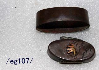Fuchi - Kashira For Samurai,  Leaf,  Edo,  Copper/eg107/ photo