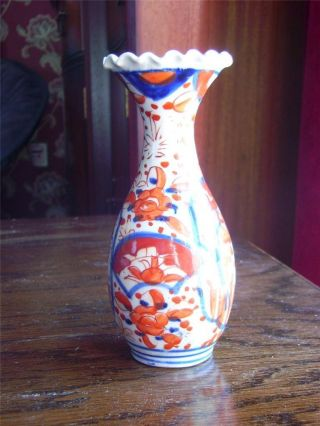 Japanese Imari Bud Vase - Damage Free photo