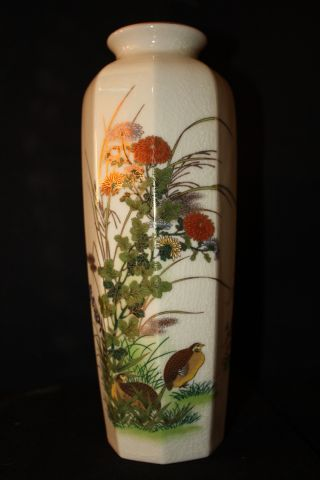 Omc Hand Painted Vase (vintage) photo