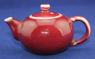 Antiques China ' S Rare Teapots photo