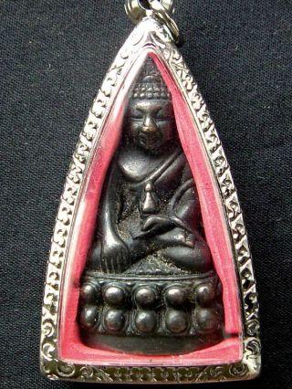 Thai Amulet Phra Kring Wat Bowonniwet Vihara Code Bottom Jor Por Lor Bangkok. photo