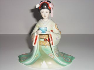 Tokutaro Tamai Maiden Of The Tresured Tea,  Rare,  Franklin Porcelain 1984 photo