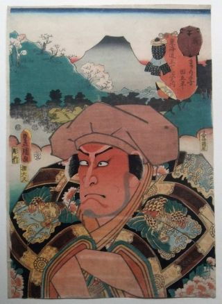 Japanese Woodblock Print Kunisada Kabuki Actor photo