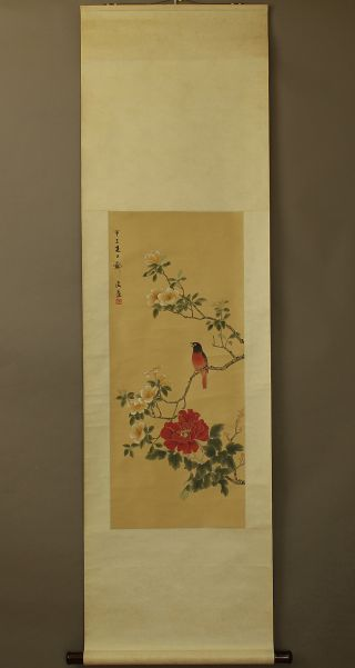 Chinese Hanging Scroll @b190 photo
