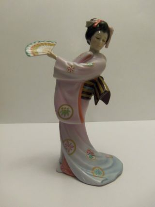 Tokutaro Tamai,  Maiden Of The Fluttering Fan,  Rare,  1984 Franklin Porcelain photo