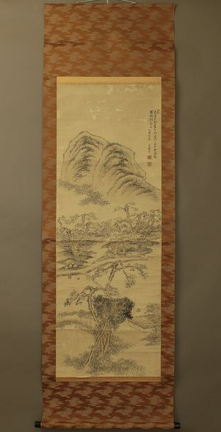 Chinese Hanging Scroll @b171 photo