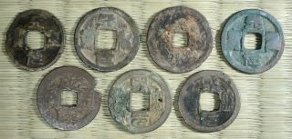Unknown Cast Brass Or Copper Coin / Chinese? / Set Of 7 / Antique photo