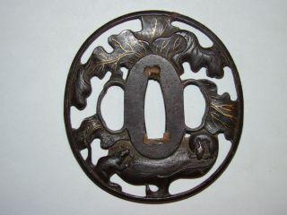 Japanese Samurai Sword Tsuba 2 7/8