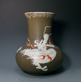 Large Antique Japanese Porcelain Vase With Stylized Moriage Dragon photo