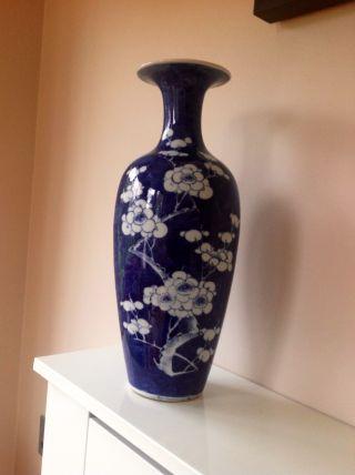 Antique Chinese Large Blue & White Vase photo