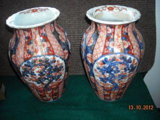 Pair Fine Gilded Imari Porcelain Vases 10