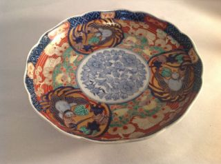 Antique Japan Imari Scalloped Plate - Birds - Gold - Face - Blue & White Design - Marked photo