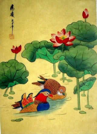 Japanese Hand Painted Silk Painting Flower & Birds @1034 photo