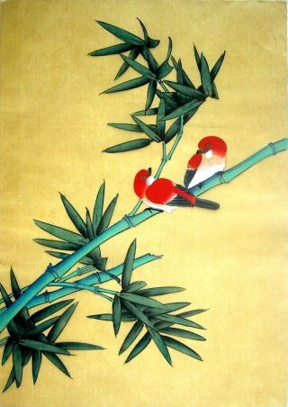 Japanese Hand Painted Painting Bamboo & Birds @1037 photo