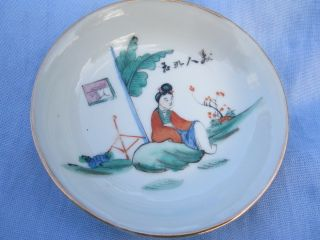 Handpainted Japanese Soy Sauce/condiment Bowl,  Signed In Japanese photo