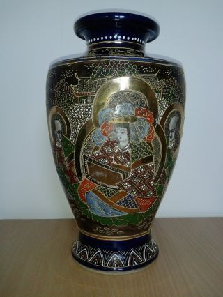 Japanese Vintage Satsuma Vase - Cobalt Blue photo