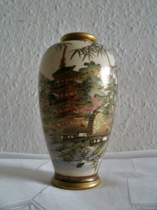 Antique Japanese Satsuma Vase Signed photo