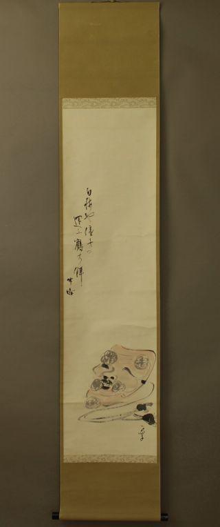 Japanese Hanging Scroll @b189 photo