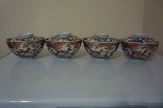 Antique 19thc Four Chinese Bowls. photo