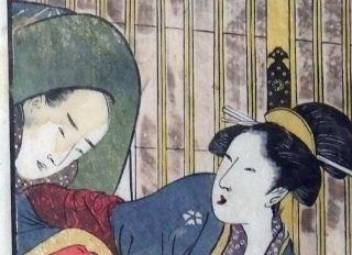 Japanese Woodblock Print Utamaro Couple Diptych photo