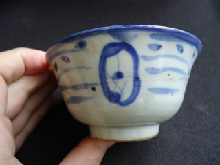 17thc Ming Dynasty Auspicious Symbol Celadon Designed Bowl photo