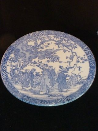 Impressive Antique Chinese Blue And White Large Plate/charger In Mint Condition photo