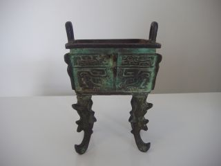 Chinese Bronze Ding From Ming Dynasty,  And Rare photo