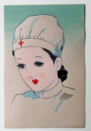 Japanese Woodblock Print Junichi Nakahara Cute Nurse photo
