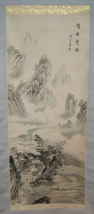 Vintage Chinese Landscape Mountains Pagoda Hand Painted Scroll Kakejiku 405 photo