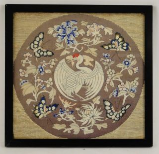 Antique Chinese Hand Loomed Embroidery Textile Of Crane Butterlies photo