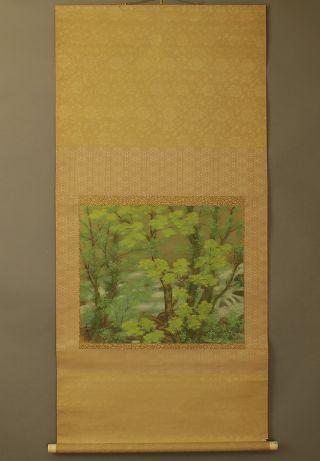 Japanese Hanging Scroll @b193 photo