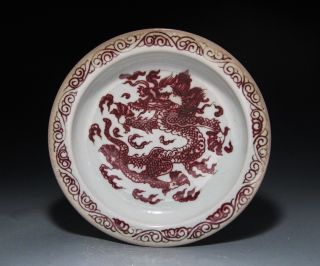 Very Unusual Antique Chinese Plate Dish With Underglaze Red Dragon + Celadon photo