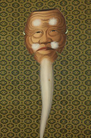 Japanese Hanging Scroll