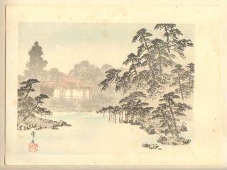 Morikawa Sobun - 1913 Japanese Woodblock Print photo