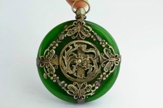 - China Collectibles Old Handwork Jade Armoured Dragon Pendant photo