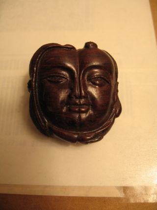 Rare Found Hard Wood Netsuke Two Face 1.  5