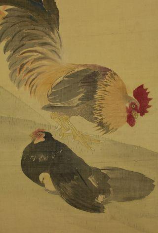 Japanese Hanging Scroll : Cho Gessho