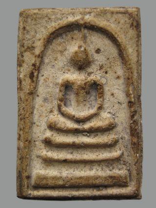 Amulet Pha Somdej Buddha Ancient Phra Somdet Wat Rakhang Pendant Phim/mold Yai22 photo