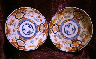 Good Pair Of Antique Japanese Old Imari Porcelain Plates - photo