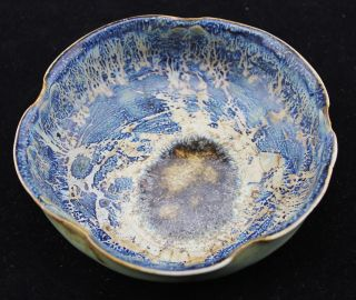 China ' S Rare Bowls photo