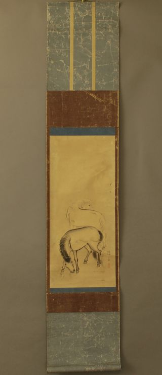 Japanese Hanging Scroll @b195 photo
