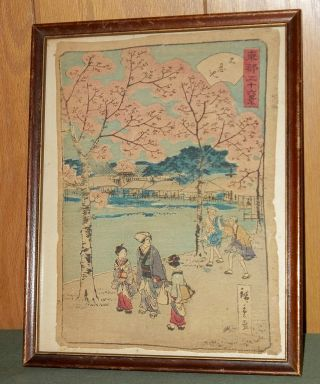 Vintage Japanese Woodblock Print On Rice Paper Mother & Children Walking photo