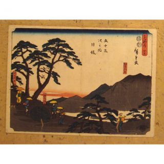 Japanese Woodblock Print Hiroshige Tokaido Series Ca.  1850 Edo Period Japan photo