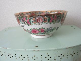 Gorgeous Hand Painted Bowl From China photo
