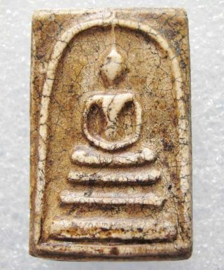 Amulet Pha Somdej Buddha Ancient Phra Somdet Wat Rakhang Pendant Phim/mold Yai14 photo