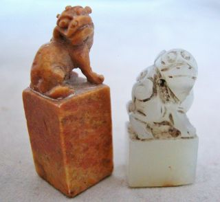 2 Miniature Chinese Hand Carved Yellow Soapstone & White Jade Foo Dog Chop Seals photo